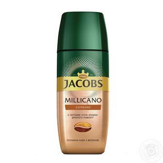 Кава розчинна Амерікано або Еспресо Jacobs 95 г