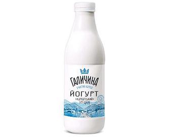 Йогурт «Галичина» «Карпатський» без цукру 2,2% жиру, 870г
