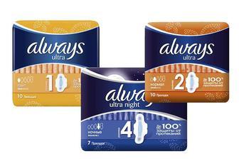 Прокладки гігієнічні Ultra Light/ Normal plus / Night Always 7/10/10 шт.