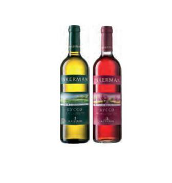 Вино Інкерман Буссо біле, рожеве, червоне напівсолодке 0,7л