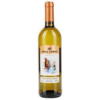 Вино біле, червоне, рожеве напівсолодке Соло Корсо 0,75 л