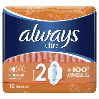 Прокладки Always Ultra 12, 14, 16, 20 шт/уп