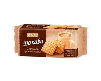 Печиво Roshen, До кави. з ароматом пряженого молока, 185 г