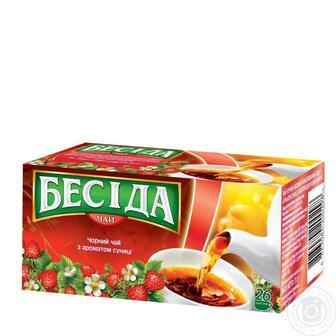 Чай чорний в пакетиках Бесіда 26пак