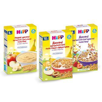 Дитячі пластівці HiPP 200 г