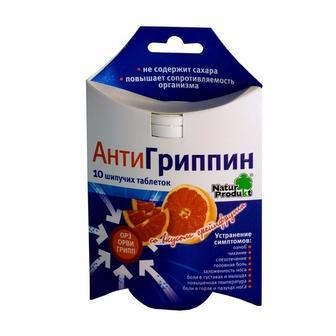 АНТИГРИПІН шип. таб. зі смаком грейпфрут №10