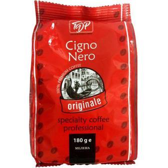 Кава мелена Originale 180г Cigno Nero