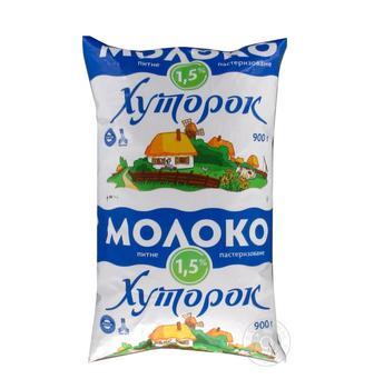 Молоко 2.5 % Хуторок 900 г