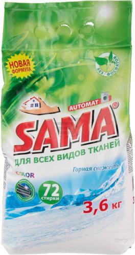 Пральний порошок для машинного прання SAMA Гірська свіжість 3,6 кг