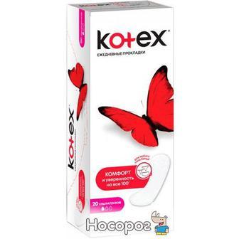 Гігієнічні прокладки щоденні Kotex ультратонкі жіночі 20 шт
