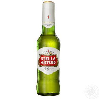 Пиво Стела Артуа 0,5 л