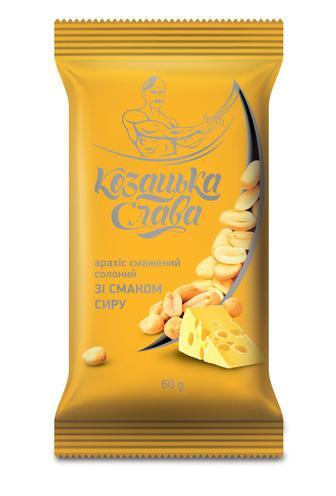 Арахіс «Козацька слава» смажений солоний смак сиру, 60г