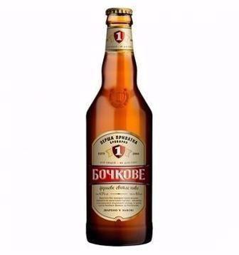 Пиво Бочковое ППБ 0,5