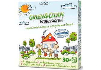 Green&Clean Professional пральний порошок для дитячої білизни 3 кг