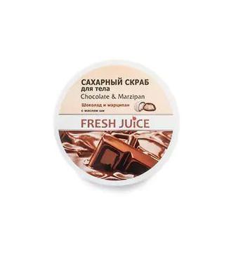 Цукровий скраб Fresh Juice Шоколад і марципан 225мл