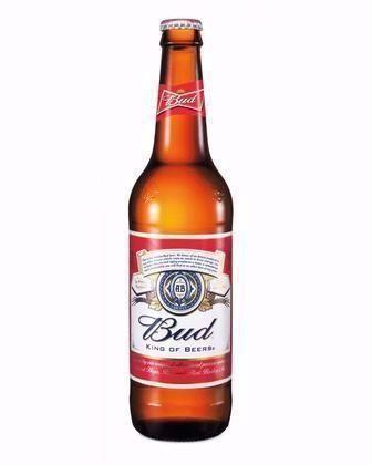 Пиво світле Bud, 0,5 л