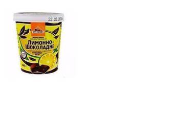 Морозиво Лимоно-шоколадне, Фісташкове, Три ведмеді, 500 г