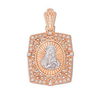 Золотая подвеска-иконка Божией Матери «Казанская». Артикул 3920