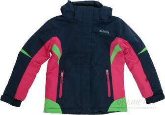Куртка McKinley Taurelie Gls р. 116 темно-синій 267559-900519