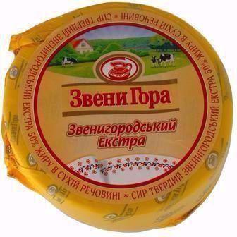 СИР твердий Звенигородський Екстра, 1 кг ЗВЕНИ ГОРА