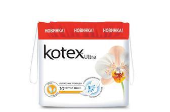 Прокладки гігієнічні Kotex Ultra Normal Soft, 10шт./уп