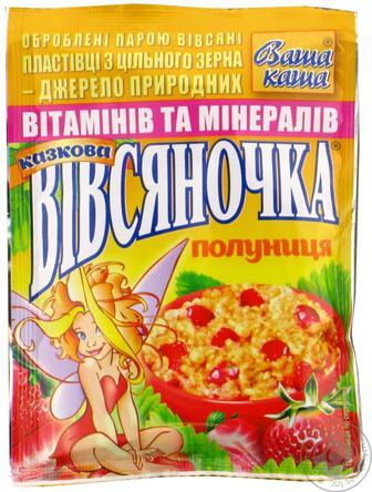 Каша вівсяна Ваша Каша Вівсяночка Казкова Полуниця з цукром 35г
