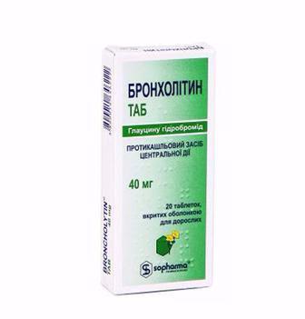 Бронхолитин 40 мг таблетки №20