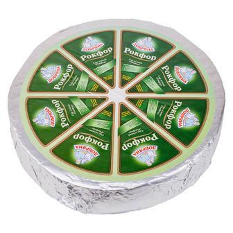 Сыр Рокфор 50% Добряна 100