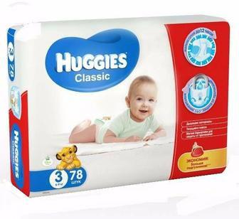 Подгузники Huggies Classic 3,4,5р
