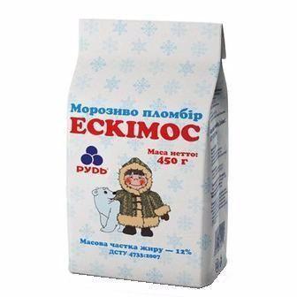Морозиво Ескімос з вафельною крихтою в шоколаді  Рудь   450 г