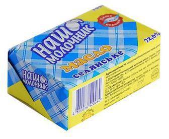 Масло Солодковершкове Селянське, 72,6% Наш Молочник 200 г