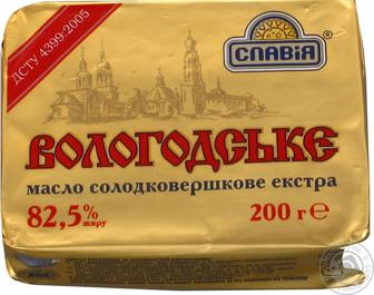 Масло Славія Вологодське солодковершкове екстра 82.5% 200г