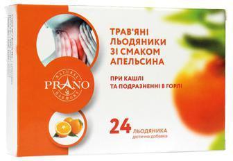 Леденцы PRANO от боли в горле и кашле лимон №24