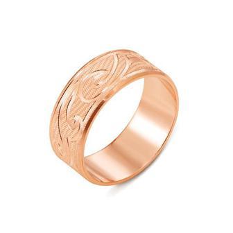 Обручальное кольцо с алмазной гранью. Артикул 1070/5