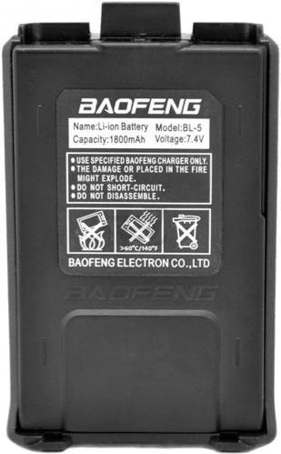 Акумулятор Baofeng BL-5 1800 mAh Baofeng UV-5R