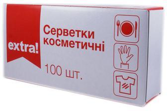 Серветки Extra! косметичні 2-шарові в коробці, 100шт/уп