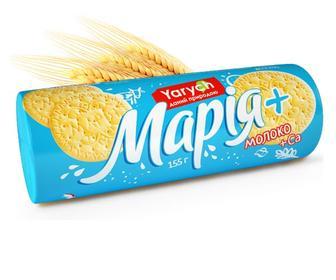 Печенье Yarych Мария с молоком и кальцием 155г