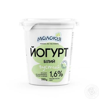 Йогурт Молокія білий густий 1.6% 330г