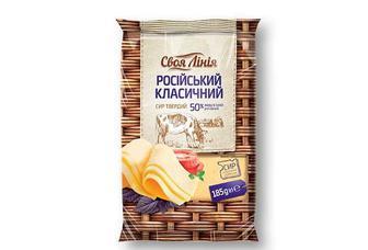 Сир твердий Рoсійський 50% Своя Лінія 185 г