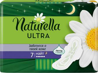 Прокладки Naturella Camomile Ultra Night №7