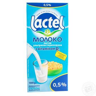 Молоко питне 2,5% з вітаміном D3 Лактель 1л