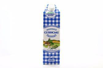 Молоко Особливе Ультрапастеризоване 2.5% Селянське 950 г