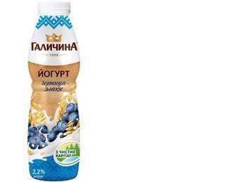 Йогурт Галичина 2,2% 600 г