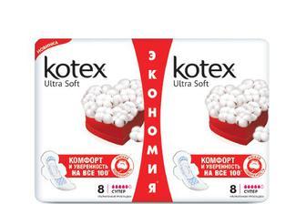 Прокладки гігієнічні Kotex Ultra Soft Duo Super з м'якою поверхнею, 16шт./уп
