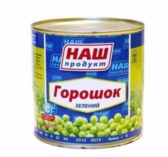 Горошок зелений консервований Наш Продукт 425г