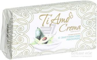 Туалетне мило Шарм Ti Amo Crema Косметичне з екстрактом авокадо 140 г