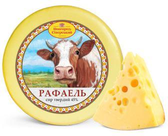 Сир «Рафаель» 45% «Новгород-Сіверський СЗ» кг