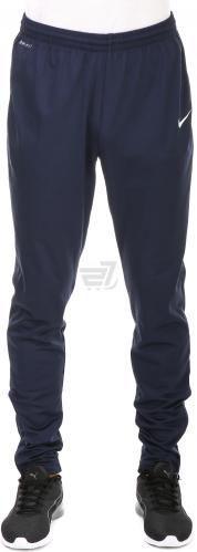 Штани Nike Libero Tech Knit Pant 588460-451 р. XL синій
