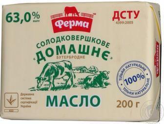 Масло  Домашнє  солодковершкове бутербродне, 63%, 200 г  Ферма