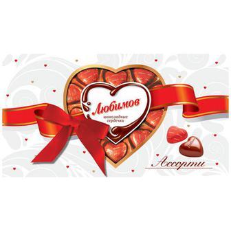 Цукерки Любимов Горіхове праліне в мол.шоколаді 225г